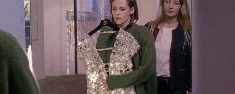 54th New York Film Festival Trailer – NEW Scenes from Personal Shopper